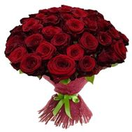 """Bouquet of 75 roses"" in the online flower shop roza.zp.ua"