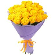 """""""25 yellow roses"""" in the online flower shop roza.zp.ua"""