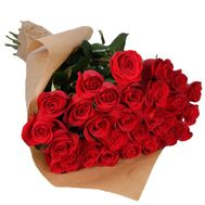 25 red roses - flowers and bouquets on roza.zp.ua