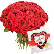 Large bouquet of roses and candy - flowers and bouquets on roza.zp.ua