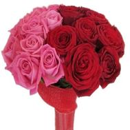 """Bouquet of flowers from 19 roses"" in the online flower shop roza.zp.ua"