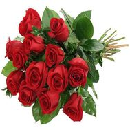 """""""Bouquet of flowers from 13 roses"""" in the online flower shop roza.zp.ua"""