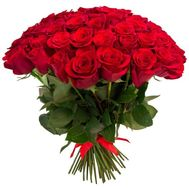 """Bouquet of flowers from 41 red roses"" in the online flower shop roza.zp.ua"