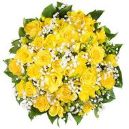 """Bouquet of flowers from 35 yellow roses"" in the online flower shop roza.zp.ua"