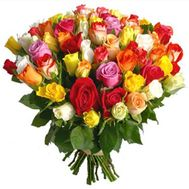 """Bouquet of 75 Multicolored Roses"" in the online flower shop roza.zp.ua"
