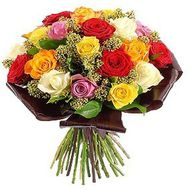 """Bouquet of flowers from 21 multi-colored roses"" in the online flower shop roza.zp.ua"