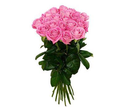 """""""Букет из 19 розовых роз"""" в интернет-магазине цветов roza.zp.ua"""