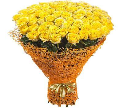 """""""Букет из 101 желтой розы"""" в интернет-магазине цветов roza.zp.ua"""