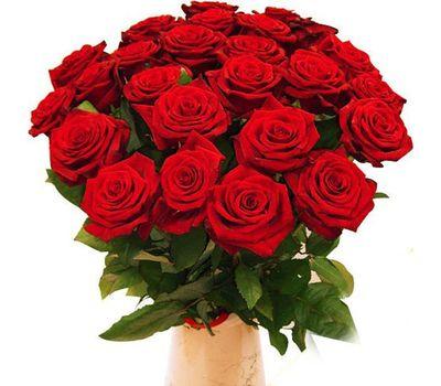 """""""Букет цветов из 25 красных роз"""" в интернет-магазине цветов roza.zp.ua"""