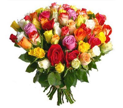 """""""Букет из 75 разноцветных роз"""" в интернет-магазине цветов roza.zp.ua"""