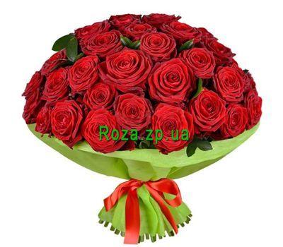 """""""61 красная роза"""" в интернет-магазине цветов roza.zp.ua"""