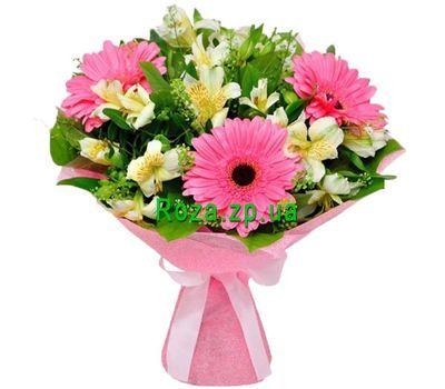 """""""Букет для девушки"""" в интернет-магазине цветов roza.zp.ua"""