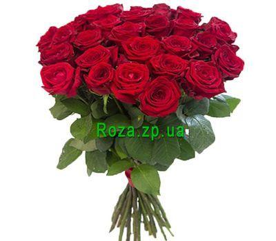 """31 алая роза"" в интернет-магазине цветов roza.zp.ua"