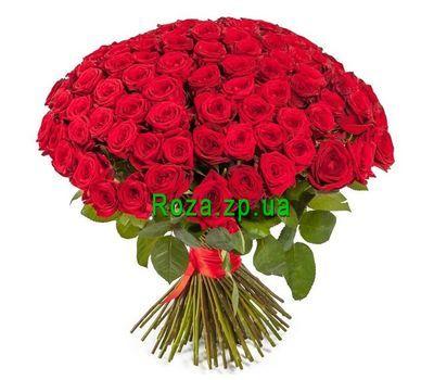 """""""101 красная роза"""" в интернет-магазине цветов roza.zp.ua"""