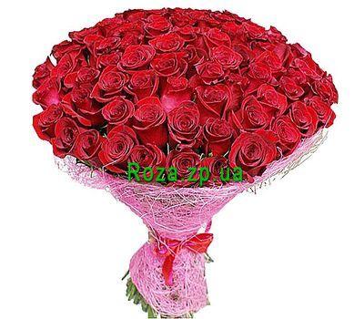 """101 красная импортная роза"" в интернет-магазине цветов roza.zp.ua"