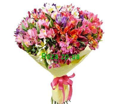 """Bouquet of 51 alstromerias"" in the online flower shop roza.zp.ua"