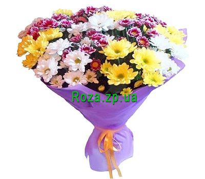 """Bouquet of 15 chrysanthemums"" in the online flower shop roza.zp.ua"