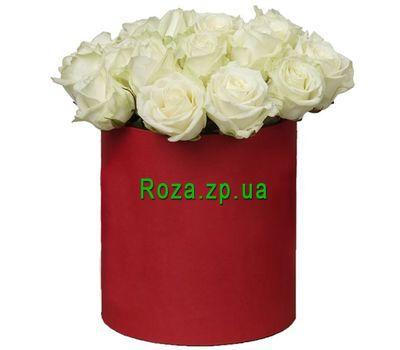"""""""Классическая коробка с белыми розами"""" в интернет-магазине цветов roza.zp.ua"""