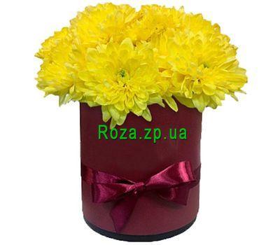 """""""Коробка желтых хризантем"""" в интернет-магазине цветов roza.zp.ua"""
