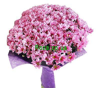 """""""Красивый букет розовых хризантем"""" в интернет-магазине цветов roza.zp.ua"""