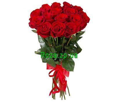 """""""Красные импортные розы в Запорожье"""" в интернет-магазине цветов roza.zp.ua"""