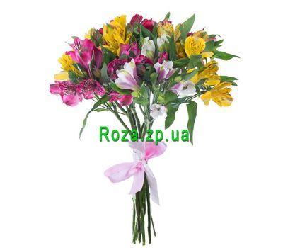 """""""Маленький букет из альстромерий"""" в интернет-магазине цветов roza.zp.ua"""