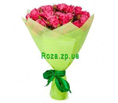 """""""Привлекательный букет спрей роз"""" в интернет-магазине цветов roza.zp.ua"""