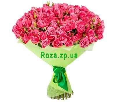 """""""Розовые кустовые розы в букете"""" в интернет-магазине цветов roza.zp.ua"""