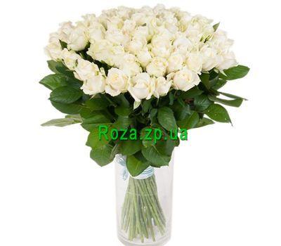 """""""Сногсшибательный букет белых роз"""" в интернет-магазине цветов roza.zp.ua"""