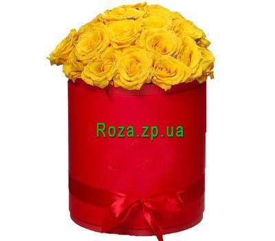 """""""Солнечная коробка желтых роз"""" в интернет-магазине цветов roza.zp.ua"""