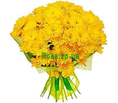"""""""Букет из желтых хризантем"""" в интернет-магазине цветов roza.zp.ua"""