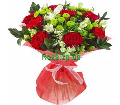 """""""Букет для мужчины"""" в интернет-магазине цветов roza.zp.ua"""