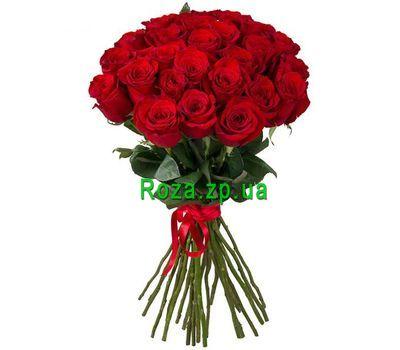 """""""Необыкновенный букет импортных роз"""" в интернет-магазине цветов roza.zp.ua"""
