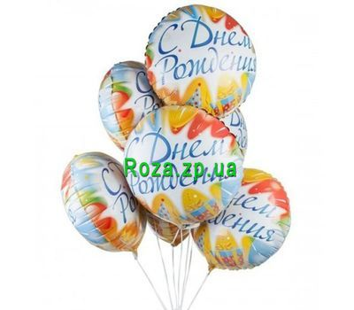 """""""Связка фольгированных шаров на День Рождение"""" в интернет-магазине цветов roza.zp.ua"""