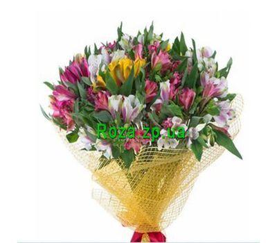 """Bouquet of 19 alstromeries"" in the online flower shop roza.zp.ua"