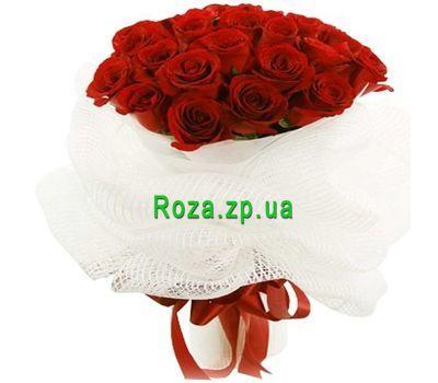 """""""Букет квітів з 25 червоних троянд"""" в интернет-магазине цветов roza.zp.ua"""