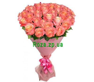 """Bouquet of peach roses"" in the online flower shop roza.zp.ua"