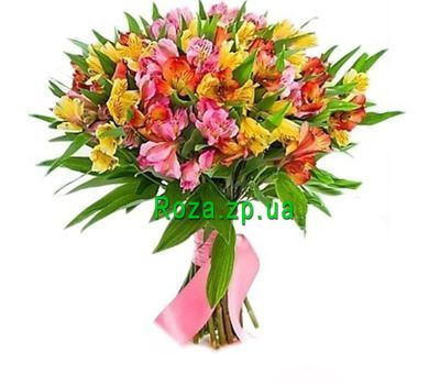 """""""Букет из 27 альстромерий"""" в интернет-магазине цветов roza.zp.ua"""