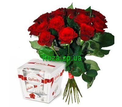 """""""Букет 17 роз и рафаэлло"""" в интернет-магазине цветов roza.zp.ua"""