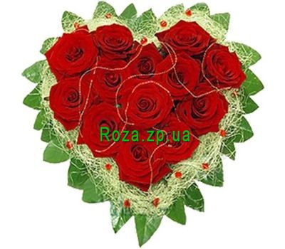 """Heart of roses"" in the online flower shop roza.zp.ua"