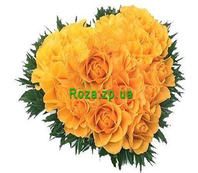 """""""Сердце из желтых роз"""" в интернет-магазине цветов roza.zp.ua"""