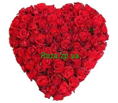 """Heart of 101 roses"" in the online flower shop roza.zp.ua"